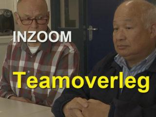 inzoom-9-team